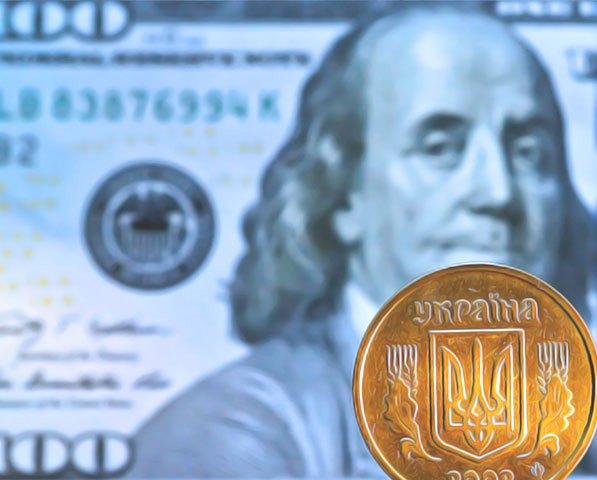Каким будет курс гривни после выборов?